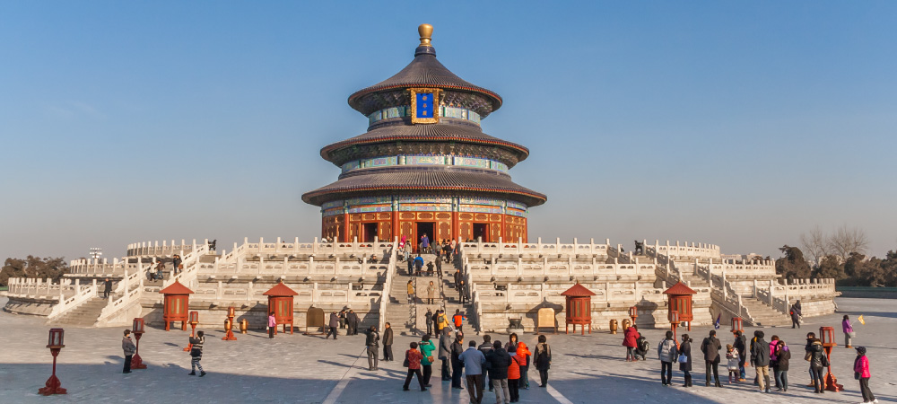 Panorama of the temple of Heaven in Beijing China Tours
