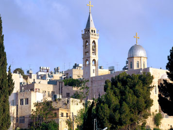 The Holyland Tours Packages